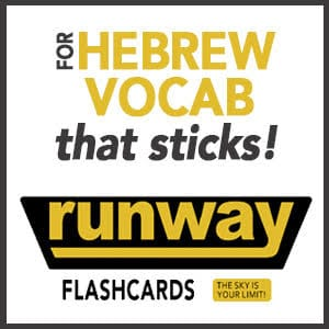 how to say how are you in hebrew