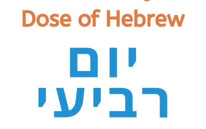 """how to say """"not worth a dime"""" in Hebrew"""