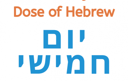 """how to say """"the Aramaic language"""" in Hebrew"""
